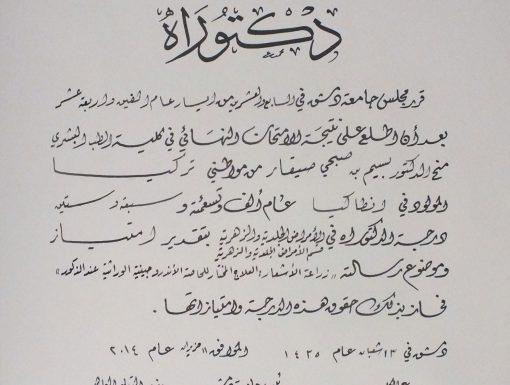 besim-sikar-certificate